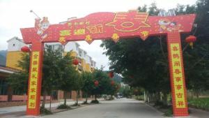 Guangzhou Conghua Liangkou Villa, Villen  Conghua - big - 8