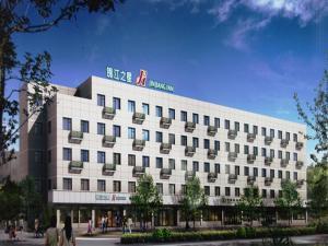 Jinjiang Inn - Beijing Anzhenli, Отели  Пекин - big - 1