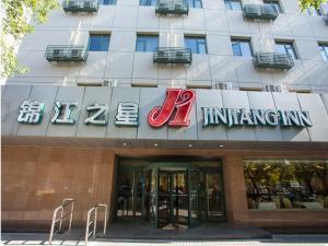 Jinjiang Inn - Beijing Anzhenli, Отели  Пекин - big - 15