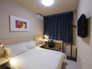 Jinjiang Inn - Beijing Anzhenli, Отели  Пекин - big - 5
