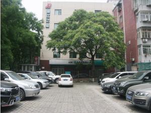 Jinjiang Inn - Beijing Anzhenli, Отели  Пекин - big - 17