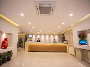 Jinjiang Inn - Beijing Anzhenli, Отели  Пекин - big - 19
