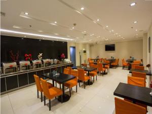 Jinjiang Inn - Beijing Anzhenli, Отели  Пекин - big - 14