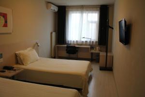 Jinjiang Inn - Beijing Anzhenli, Отели  Пекин - big - 8