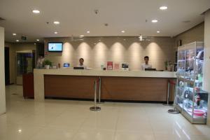 Jinjiang Inn - Beijing Anzhenli, Отели  Пекин - big - 20