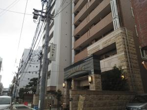 Nagoya no Heya, Appartamenti  Nagoya - big - 2