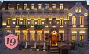 Отель Hotel 19, Харьков
