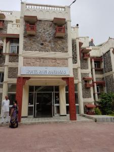 Hotel Ravi Ranjana's