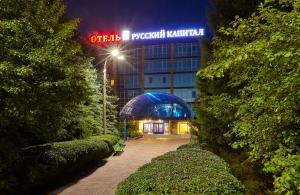 Russky Capital Hotel