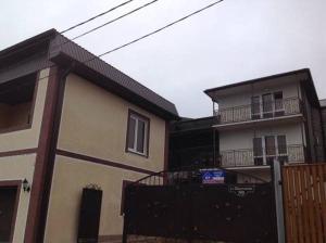 Гостевой дом На Школьной 59, Архипо-Осиповка