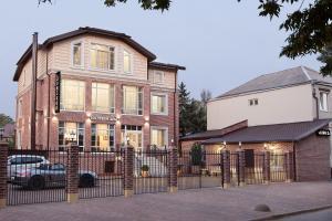Гостевой дом Донской
