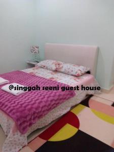 Singgah Seeni Guest House, Гостевые дома  Кампунг-Паданг-Масират - big - 5