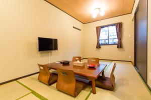 Japaning Senkyu, Nyaralók  Kiotó - big - 1