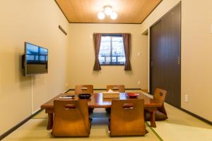 Japaning Senkyu, Dovolenkové domy  Kyoto - big - 21