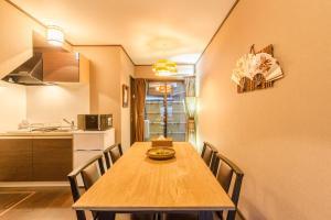 Japaning Senkyu, Prázdninové domy  Kjóto - big - 18