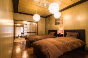 JQ Villa Kyoto Mibu, Case vacanze  Kyoto - big - 51