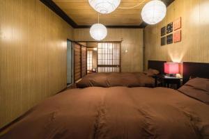 JQ Villa Kyoto Mibu, Case vacanze  Kyoto - big - 53