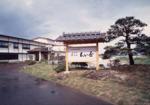 Садо - Hotel Shiiya