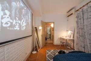 Qiyu Homestay, Ubytování v soukromí  Šanghaj - big - 23