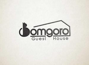 obrázek - Bomgoro Guesthouse