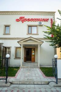 Hotel Prestizh, Hotely  Taraz - big - 15