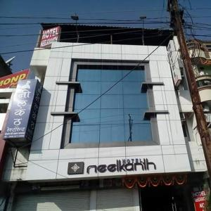 Hotel Neelkanth, Hotels  Bhopal - big - 3