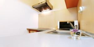 Mountain View Studio, Appartamenti  Sofia - big - 4