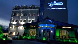 Отель Тимерхан - фото 14