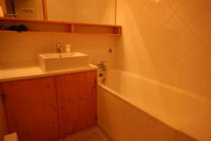 Castors - Alpes-Horizon - Apartment - Peisey-Vallandry