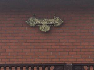 Villa in Nesvizh, Villen  Nyasvizh - big - 14