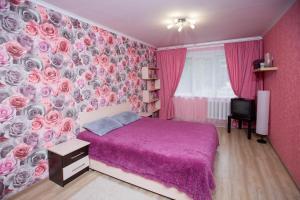 Apartment on Lenina 103