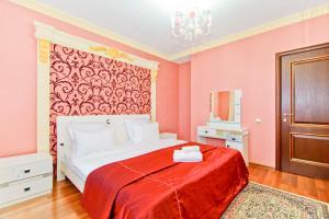 Апартаменты в Лазурном Квартале г. Астана, Apartmanok  Asztana - big - 11