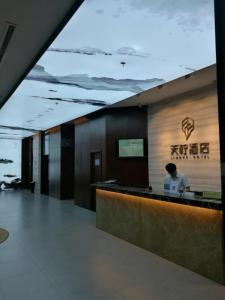 Limone Hotel, Hotel  Suzhou - big - 11