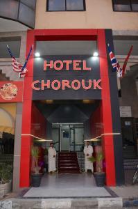 Hotel Chorouk, Hotely  Safi - big - 1