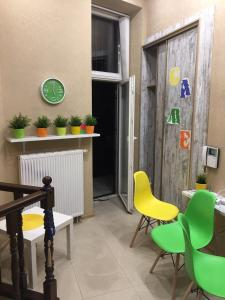 The Game Hostel, Hostelek  Lviv - big - 53