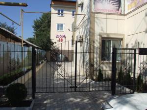Отель Дом 18 - фото 2