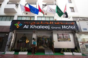 Al Khaleej Grand Hotel - Dubai