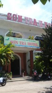 Son Tra Hotel 2