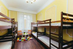 The Game Hostel, Hostelek  Lviv - big - 38