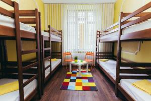 The Game Hostel, Hostelek  Lviv - big - 16