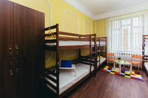 The Game Hostel, Hostelek  Lviv - big - 12