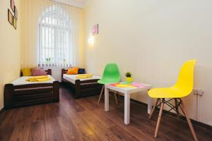 The Game Hostel, Hostelek  Lviv - big - 11
