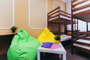 The Game Hostel, Hostelek  Lviv - big - 7