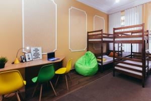 The Game Hostel, Hostelek  Lviv - big - 2