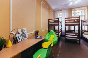The Game Hostel, Hostelek  Lviv - big - 3