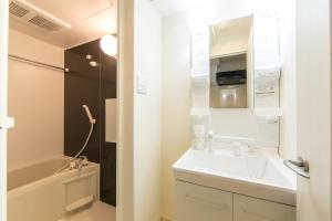 Mebius Namba Residence, Apartments  Osaka - big - 17