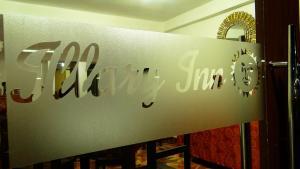 Illary Inn, Hotels  Machu Picchu - big - 23