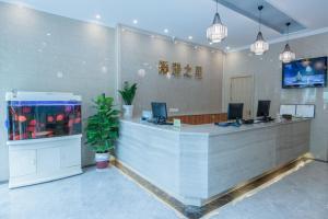 Yang Cheng Zhi Xing Business Hotel Yang Cheng Hu Hua Yi Ying Cheng Branch, Hotely  Suzhou - big - 14