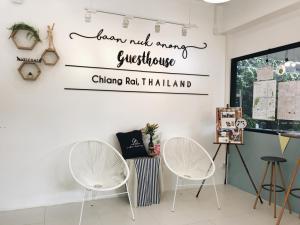 obrázek - Baan Nukanong Guesthouse