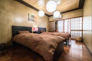 JQ Villa Kyoto Mibu, Case vacanze  Kyoto - big - 43